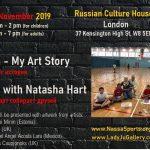17/11/2019 Art and Basketball