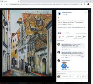 "Facebook feedback about painting ""Alksnāja iela Riga Latvia"" by Jurita, 2019, oil on canvas, 80x60cm ©"